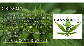 【送料無料あす楽】CBDリキッドCANNAPRESSO正規販売店E-Liquidカンナプレッソ300mg高濃度CBD電子タバコvape【リキッド15ml】【全9種】プルームテック再生可能CannabisHempヘンプ医療大麻禁煙電子タバコCBDエキス