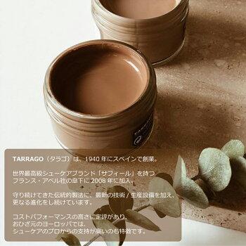tarrago(タラゴ)スーパーホワイト75mlあす楽対応