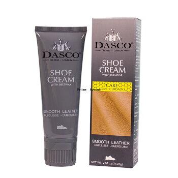 靴磨き・靴クリームDasco(ダスコ)プレミアムシュークリーム75ml(全3色)あす楽対応