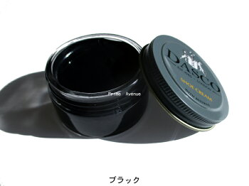 靴磨き・靴クリームDasco(ダスコ)プレミアムシュークリーム50ml(全17色)(1/2)あす楽対応