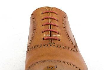 靴ひも・シューレースSAPHIR(サフィール)ロー引きヒモ75cm(全14色)あす楽対応