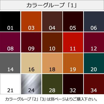 SAPHIR(サフィール)レノベイティングカラー補修クリーム25ml(全47色)