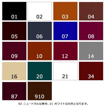靴磨き・靴クリームSaphirNoir(サフィールノワール)クレム1925(CREME1925)75ml(全13色)あす楽対応