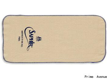 SaphirNoir(サフィールノワール)ポリッシュクロス磨き上げ用クロス