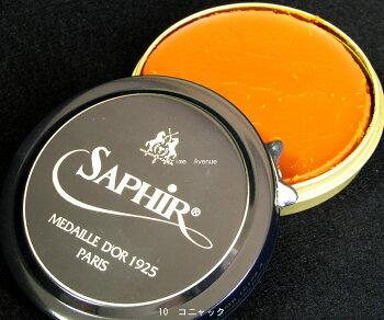 靴磨き・艶出しワックスSaphirNoir(サフィールノワール)ビーズワックスポリッシュ50ml(全9色)あす楽対応