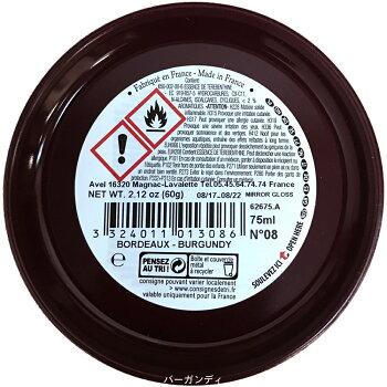 靴磨き・艶出しワックスSaphirNoir(サフィールノワール)ミラーグロス75ml(全2色)あす楽対応