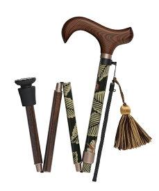 ウィリアムモリス ステッキ 折畳タイプ フジホーム 歩行 杖 一本杖 介護用品 高級 プレゼント 敬老の日 父の日