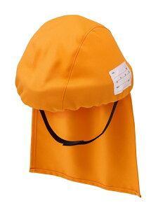 【送料無料】タイカ 防災・災害対策用品 避難用簡易保護帽 でるキャップ For Kids