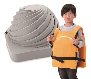 【送料無料】タイカ 防災・災害対策用品 防災ずきん+ライフジャケット でるキャップ For School