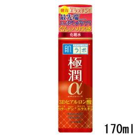 【あす楽】 ロート製薬 肌研 ハダラボ 極潤α ハリ化粧水 170ml( 4987241102341 )『4』