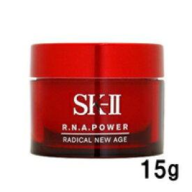 【あす楽】 定形外なら送料290円〜 SK-2 R.N.A. パワー ラディカル ニュー エイジ 15g ( お試し サンプルサイズ )[ SK-II / SK / SK2 / エスケーツー SKII / 美容乳液 / ステムパワー の 後継品 ]『2』