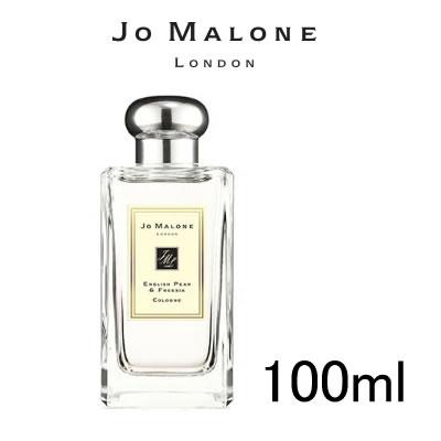 【あす楽】 イングリッシュ ペアー & フリージア コロン 100ml ジョー マローン ロンドン [ Jo MALONE LONDON / 香水 / フレグランス 30ml も人気]『4』