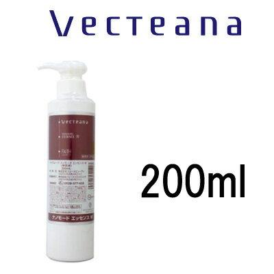 【あす楽】 ベクティーナ ナノモードエッセンスW 200ml [ 業務用 / 美容液 / エッセンス / ナノモード / VECTEANA / RC も人気]『4』