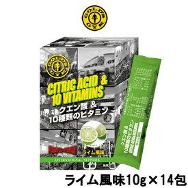 【あす楽】 ゴールドジム クエン酸&10種類のビタミン ライム風味 10g × 14包 GOLD'S GYM クエン酸 ビタミン エネルギー トレーニング スポーツ スティックタイプ ライム風味 『4』