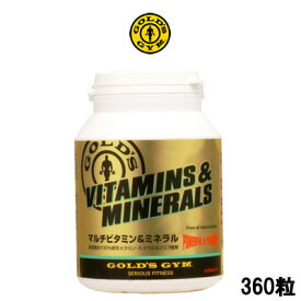 【あす楽】 ゴールドジム マルチビタミン&ミネラル 360粒 GOLD'S GYM マルチビタミン ビタミン ミネラル サプリメント トレーニング 栄養 『5』【 宅配便 送料無料 】※沖縄は9800円以上送料無料