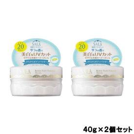 【あす楽】 カネボウ サラ ボディパフパウダーN UV サラの香り 40g × 2個セット SPF20 PA++『5』
