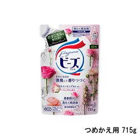 【あす楽】 花王 ニュービーズ フレグランスニュービーズジェル フラワーリュクスの香り つめかえ用 715g『5』