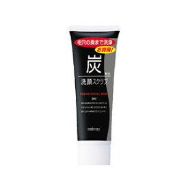 【あす楽】 定形外なら送料290円〜 マンダム 炭配合 洗顔スクラブ 100g『3』