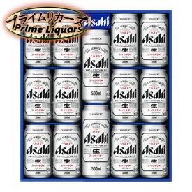 アサヒ スーパードライ 缶ビールセット AG-35