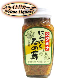 須坂食品スタミナにんにくなめ茸400g