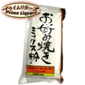 パロマ お好み焼き ミックス粉 500g