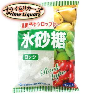日新製菓 氷砂糖 ロック 1キログラム