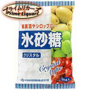 日新製菓 氷砂糖 クリスタル 1キログラム