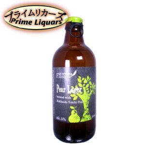 北海道麦酒 フルーツビール ペアラガー 300ml