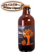 北海道麦酒フルーツビールメロンエール300ml