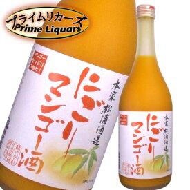 鳴門鯛 にごりマンゴー酒 720ml
