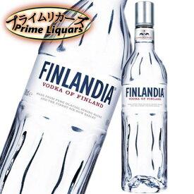 フィンランディア 40度 700ml
