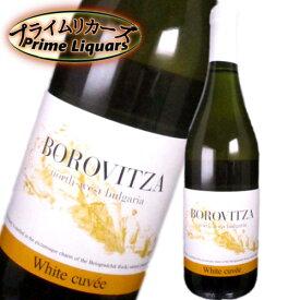 ボロヴィッツァ・ホワイト 750ml