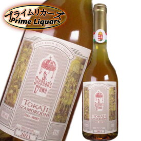 HAH トカイ・サモロドニ ニスイート 500ml