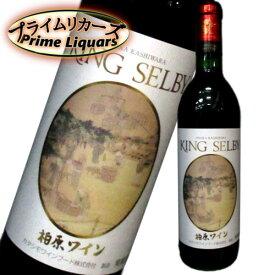 カタシモ 柏原醸造ワイン 赤辛口 720ml