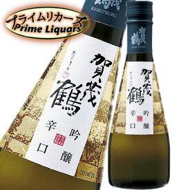 賀茂鶴 吟醸辛口 300ml