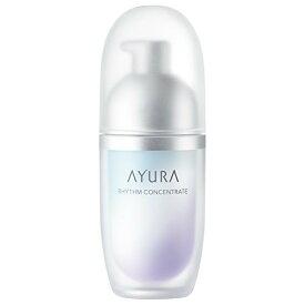 【送料無料】AYURA(アユーラ)リズムコンセントレート 美容液 40mL