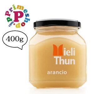 ミェーレ チューン【オレンジのハチミツ】アランチョ 400g イタリア トレント産【Mieli Thun】ミエーレチュン