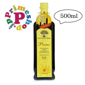 プリモDOP 500ml(PRIMO DOP)【2019年SOL中間フルーティー部門金賞】 シチリア産トンダイブレア種 エキストラバージン オリーブオイル