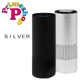 タムラテコ スペースくりん Loop【シルバー】 空気清浄機能付 オゾン 除菌 脱臭器 (silver) TECO