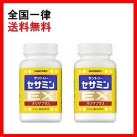 【送料無料】サントリー セサミンEX オリザプラス 180粒 ( 約60日分 ) サプリメント / サプリ / suntory / DHA / EPA / セサミンE 【90粒×2ボトル】