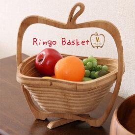 【送料無料_a】りんご 型 フルーツ バスケット Mサイズ