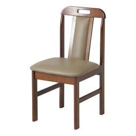 【送料無料_d】ダイニングチェアー 6267-3S-1 | チェア チェアー イス 椅子 いす ダイニングチェア ダイニングチェアー パーソナルチェア 木製チェア 食卓椅子 カフェチェア スツール 完成品 天然木 北欧