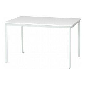 【送料無料_e】ダイニングテーブル シュクル W120 | ダイニングテーブル 120 ダイニング テーブル おしゃれ 楽天 通販 北欧 鏡面 ホワイト 白 モダン 4人用 4人 長方形 シンプル シュクル