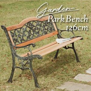 【送料無料_d】ガーデン パークベンチ G232