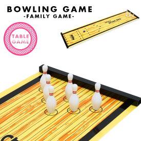 【送料無料_a】テーブルボーリング ゲーム 玩具 おもちゃファミリーゲーム テーブルゲーム スポーツトイ