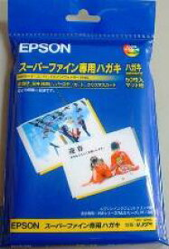 EPSON インクジェット用スーパーファイン専用ハガキ マット紙50枚