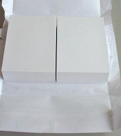 アウトレット A5サイズ 用紙・高白色 1,000枚