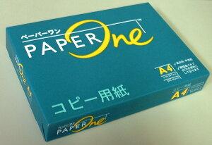 数量限定 コピー用紙B4・1冊500枚・高白色 インクジェット・レーザー・軽印刷対応 送料無料商品と同梱で