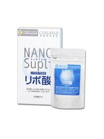 ナノサプリ シクロカプセル化リポ酸【RCP】