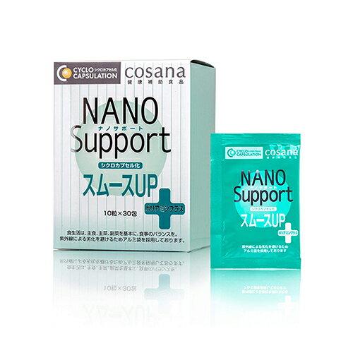 送料無料 ナノサポート シクロカプセル化スムースUP 【SG歩く】